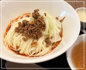 シンプルだけど滋味深かった、唐辛子・肉そぼろ和え麺。