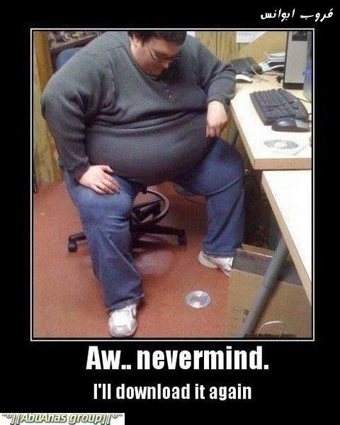 funny pic صور طريفه