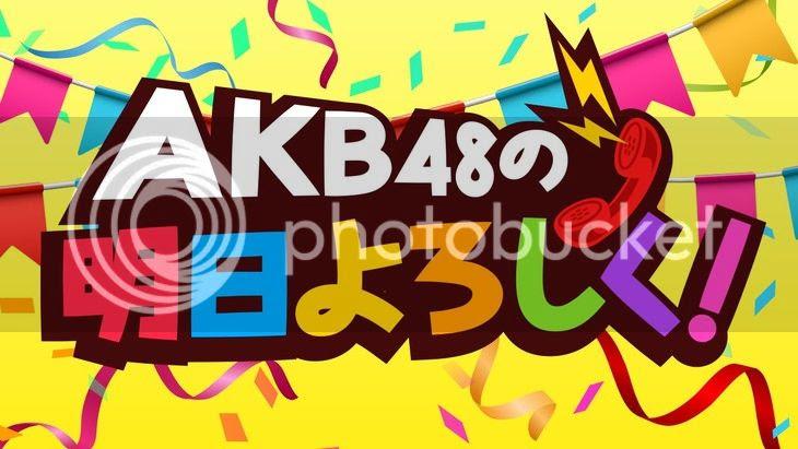 """Program Baru AKB48 Group di SHOWROOM, """"AKB48 no Ashita Yoroshiku!"""" Mulai Tayang Hari Ini"""