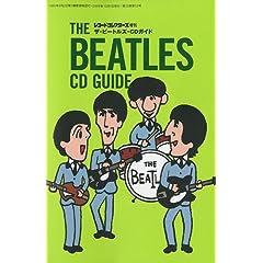 ザ・ビートルズ・CDガイド レコード・コレクターズ2009年10月号増刊