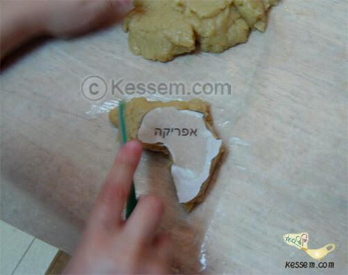 עוגיות-יבשות