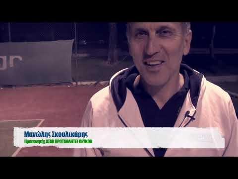 Μανώλης Σκουλικάρης | Δηλώσεις μετά  την ανανέωση της συνεργασίας του με τους ΠΡΩΤΑΘΛΗΤΕΣ ΠΕΥΚΩΝ (vid)
