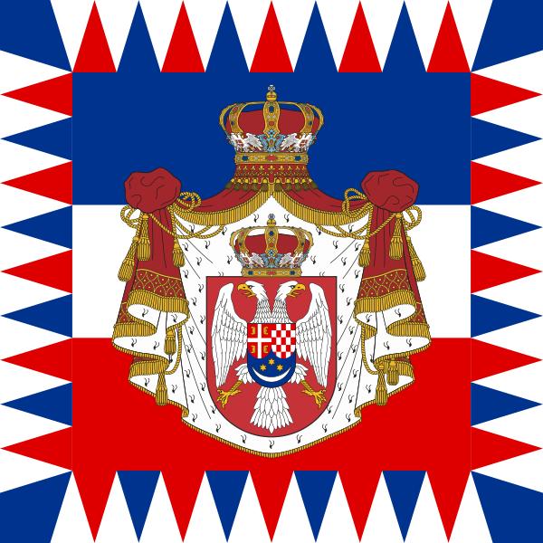 Archivo:Royal Standard of the Kingdom of Yugoslavia (variant), 1920s to 1937.svg