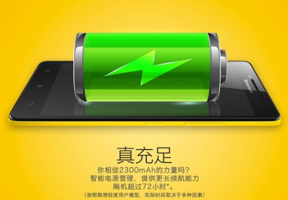 Lenovo-K3-Music-Lemon-06-570