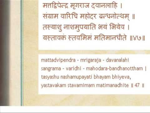Jain Bhaktamar Stotra Stanza no 47