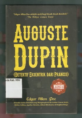 AUGUSTE DUPIN REVIEW