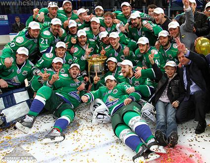 Ufa Gagarin Cup 2011, Ufa Gagarin Cup 2011