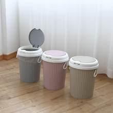 Bathroom Garbage Bin Promotion Shop For Promotional Bathroom Garbage