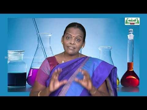 ஆய்வுக் கூடம் Std 9  அறிவியல் நம்மைச் சுற்றியுள்ள பொருட்கள்  பகுதி 2 Kalvi TV