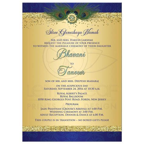 Indian Wedding Invitation Cards : Indian Wedding