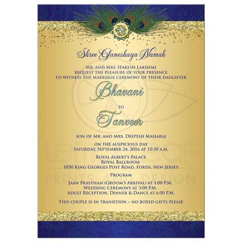 Indian Wedding Invitation Cards : Indian Wedding