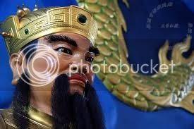Du Shi Wang (都市王黃)  court 8 king