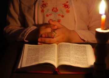 Αποτέλεσμα εικόνας για citesc o carte duhovniceasca