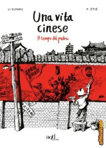 Recensione: Una vita cinese, il tempo del padre