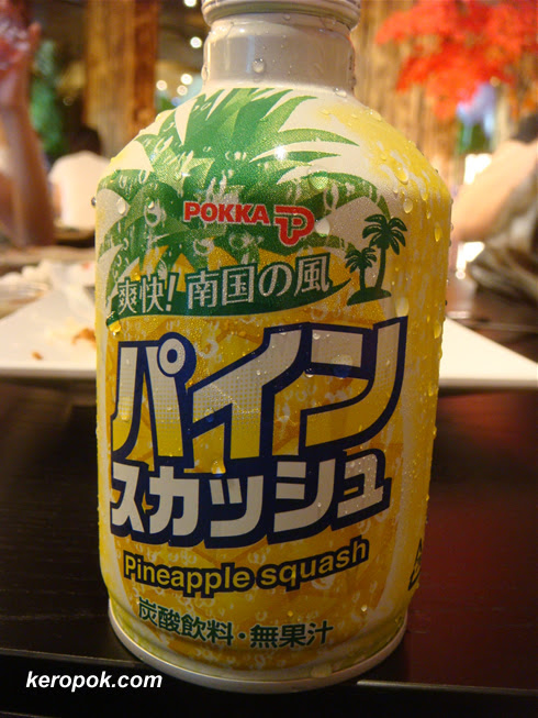Pokka Pineapple Squash