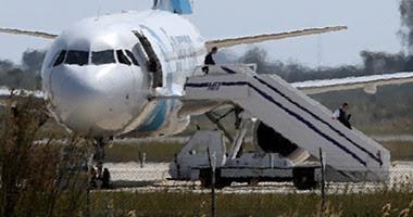 الطائرة المختطفة