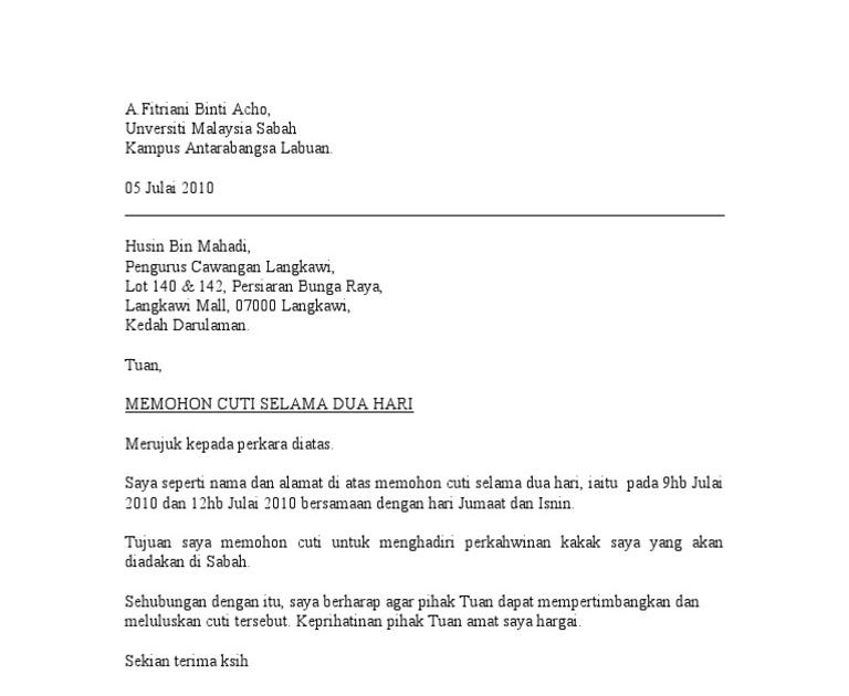 Surat Permohonan Cuti Perkahwinan - Surasmi G
