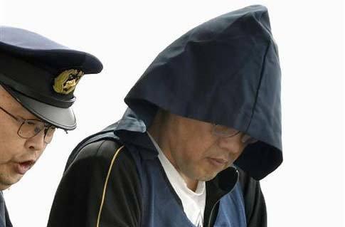 Lê Thị Nhật Linh, bé gái người Việt, bé gái người Việt bị sát hại ở Nhật