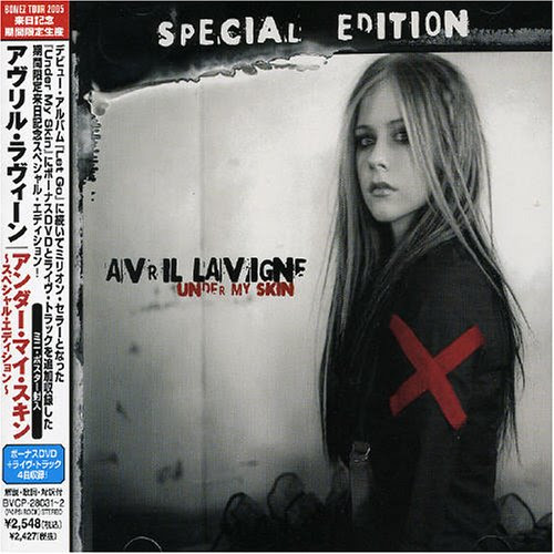 Avril Lavigne My Happy Ending. Avril Lavigne - Under My Skin:
