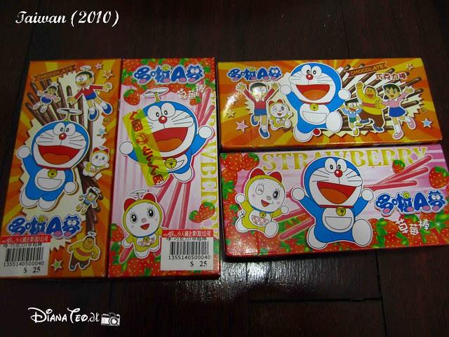 Taiwan's Haul 09