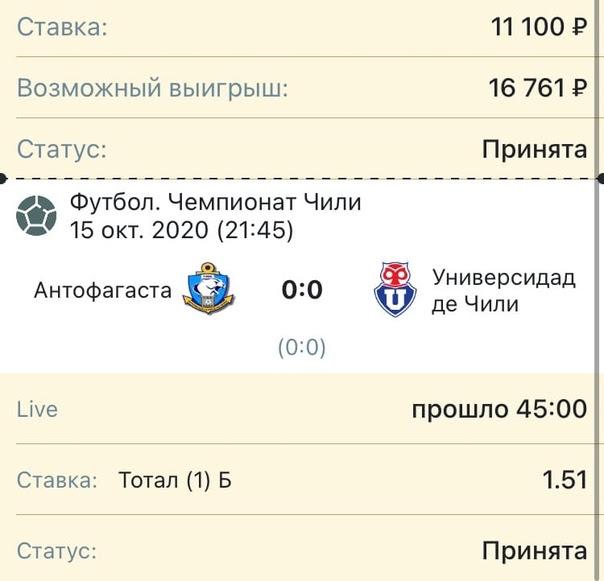 Отзывы и комментарии мошенники Drop-Live| Прогнозы на спорт.Отзывы из интернета и комментарии из социальных сетей.Кемерово