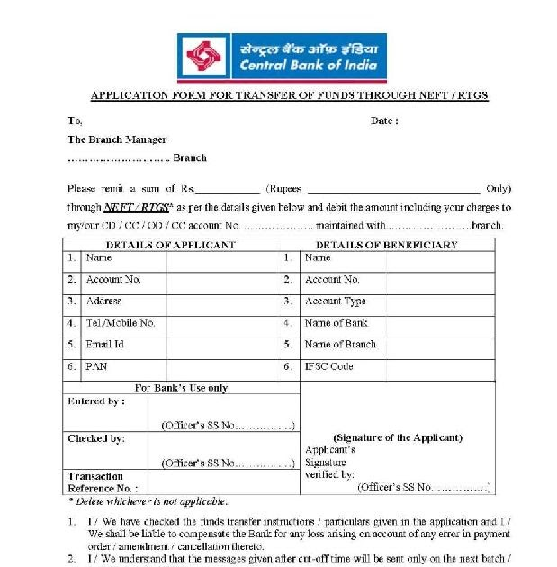 hsbc rtgs form download pdf