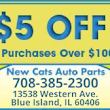 Auto Parts Coupons & Special Offers - New Cats Auto Parts