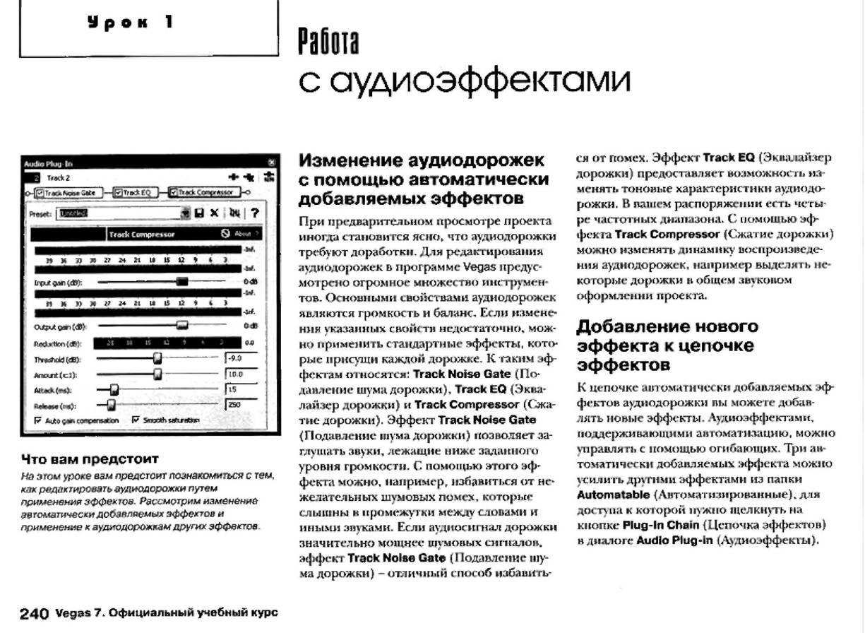 http://redaktori-uroki.3dn.ru/_ph/12/624016350.jpg