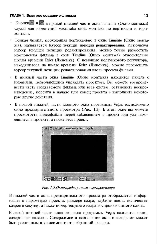 http://redaktori-uroki.3dn.ru/_ph/13/354823053.jpg