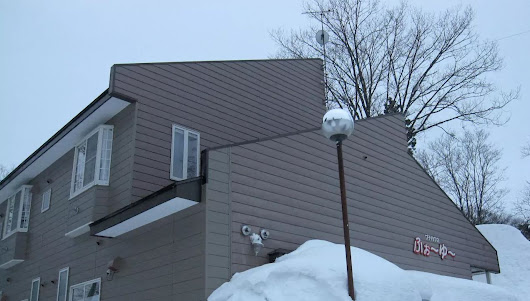 Pension Petit House For You (For-Yu Myoko). Great for Myoko long stay.