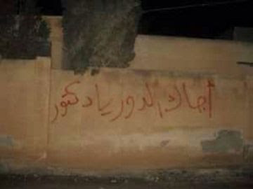 La pintada hecha por los niños de Deraa: