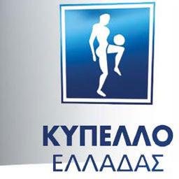 Ολυμπιακός – Αστέρας, greek cup