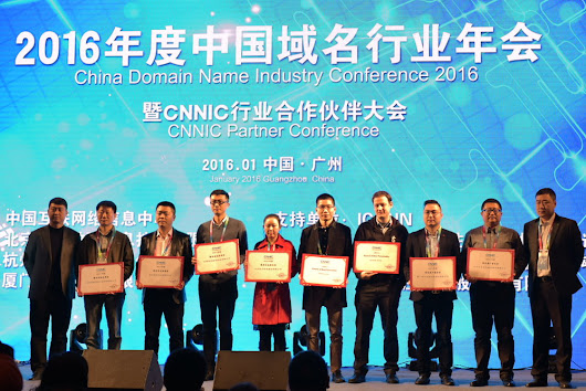 "Gandi named the ""Registrar with the highest potential"" at the Domain Name Industry Conference in China."