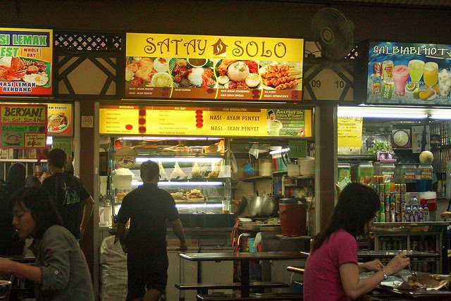 Satay Solo is at Bedok Corner