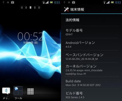 device-2012-10-21-005309.jpg