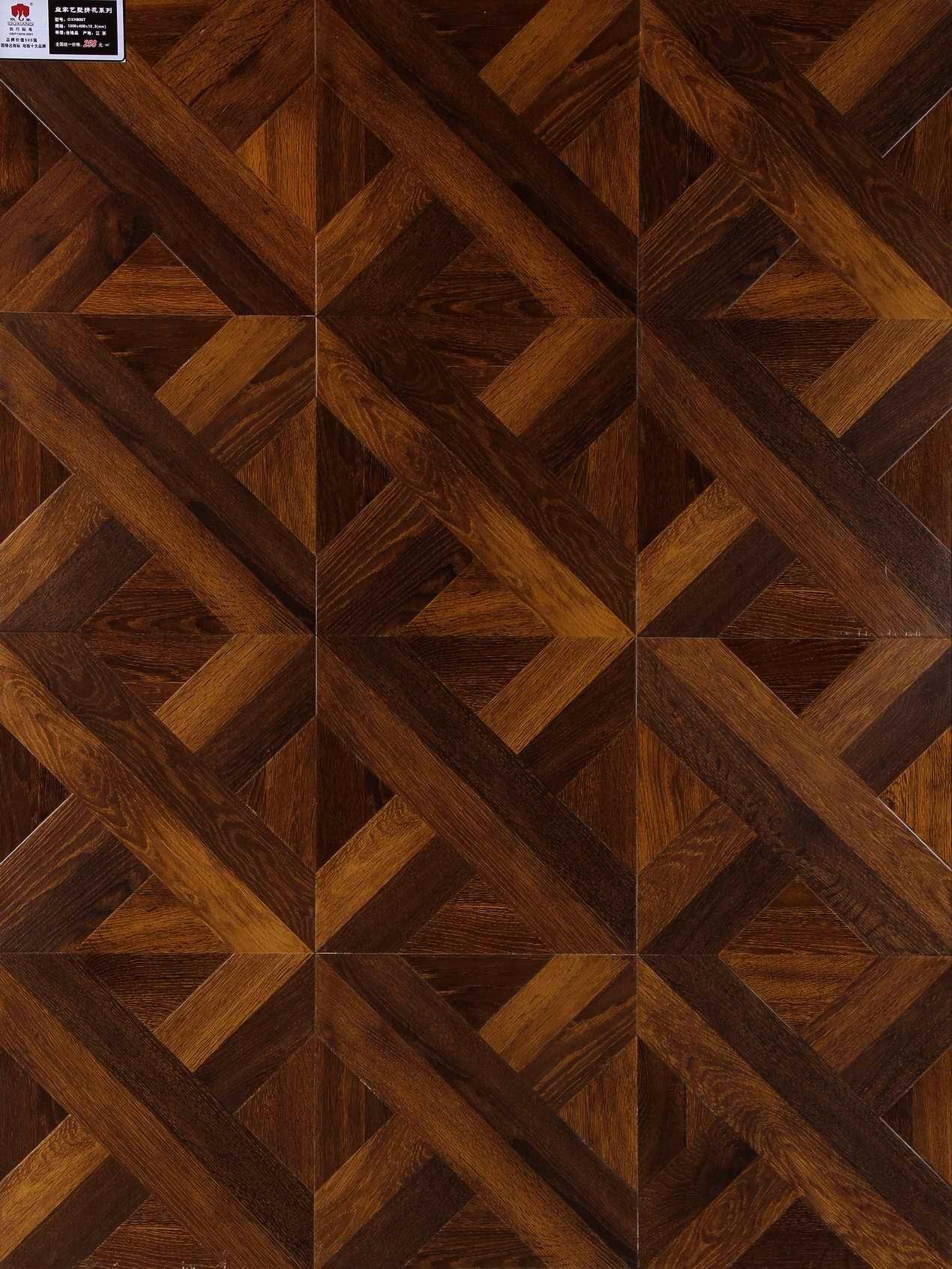 China Parquet Flooring (OXH8007) - large image for Parquet