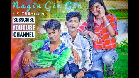 nagin gin gin  trailer video cute love story mahi