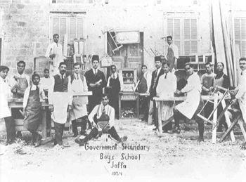 Jaffa secondary school