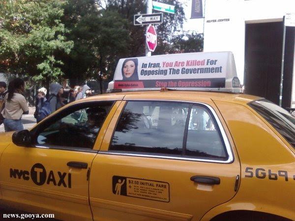 NYC TAXI & NEDA