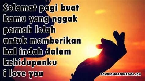 gambar kata kata mutiara selamat pagi  pacar