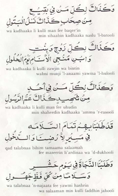 Arabic Love Quotes For Him In English - svetgan blogspot com