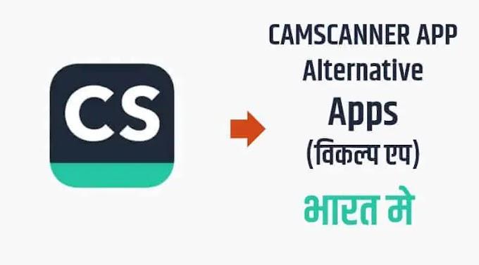 5 Best alternative app of camscanner - Best Alternative apps 2020