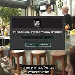 ערוץ תוכן שיווקי של תנובה עלה בפרטנר TV - ynet ידיעות אחרונות