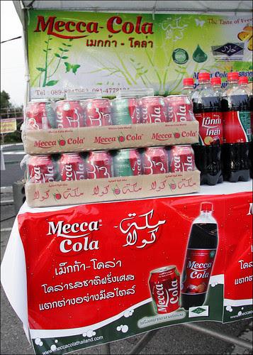 Mecca Cola!