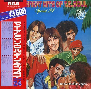 V/A great hits of t.k. soul, the