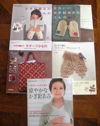 Japanese Wonder Crochet - Tuttle Publishing   499x394