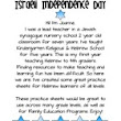 Israel Independence Day Yom Ha'atzmaut Packet - Joanne Zeidman