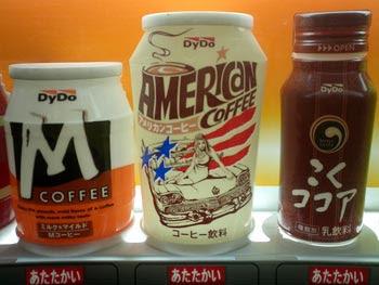 Coffee categorization — Tokyo Times