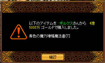14041403.png