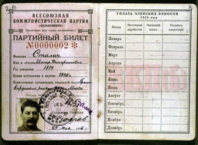 Сколько зарабатывал Сталин?